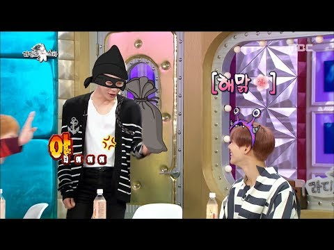 [RADIO STAR] 라디오스타 - What Is TAEMIN's Whole Story About Key's Rampage?20180530