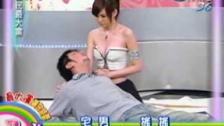 (2009.2.18)全民最大黨模仿廣告-殺Online《你不要死》篇 thumbnail