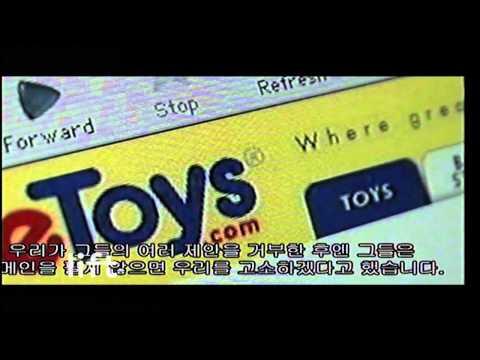 etoy.CORPORATION - twisting capitalism  technology since 1994