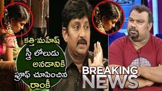 OMG.! Actor & Producer Ramki complaint against ...