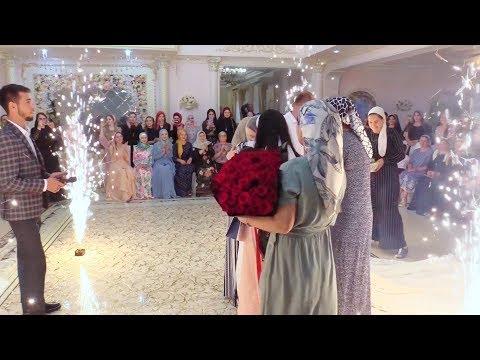 Свадьба Али и