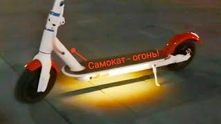 Электросамокат с защитой от воды IP X7, HIPER Triumph. Гоняю по Москве! / Арстайл / Арстайл /