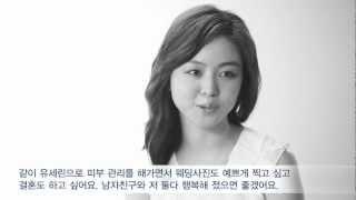 태윤정, 31, 유세린과 함께 꿈꾸는 행복한 결혼생활 Thumbnail