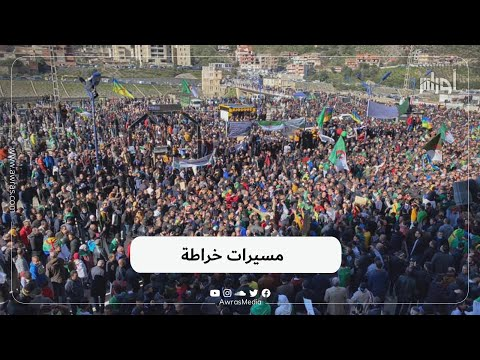 مدينة خراطة تشهد مسيرة  حاشدة عشية الذكرى الثانية للحراك.. تعرّف على المطالب التي رفعها المتظاهرون