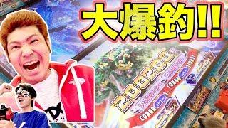 ココロマンちゃんねる #りゅうちゃんとあそぼGAME #ココロマンgame 撮影...