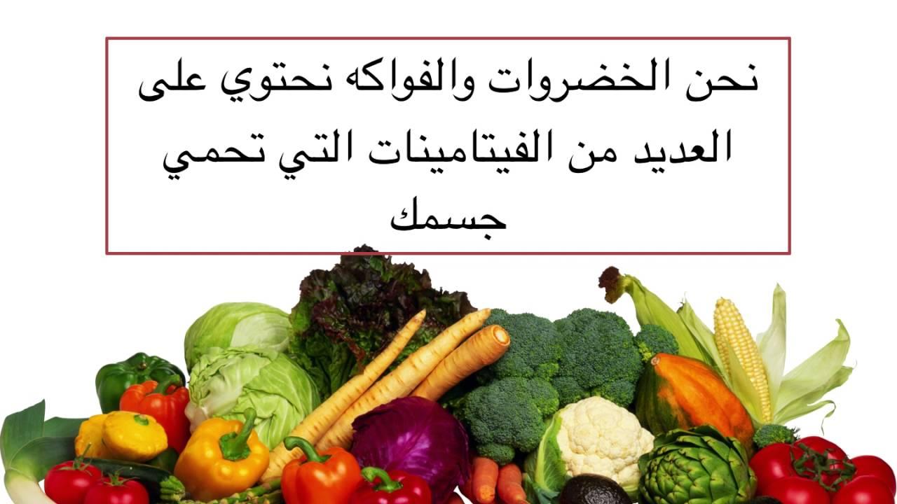عرض تقديمي عن المواد الغذائية من تنفيذ المرشدة الصحية مريم العيادة Youtube