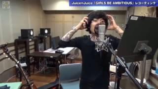 中島卓偉 コーラス レコーディング GIRL'S BE AMBITIOUS
