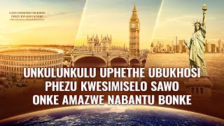 """South African Music Documentary Clip """"Lowo Ophethe Ubukhosi Phezu Kwakho Konke"""" - UNkulunkulu Uphethe Ubukhosi Phezu Kwesimiselo Sawo Onke Amazwe Nabantu Bonke"""
