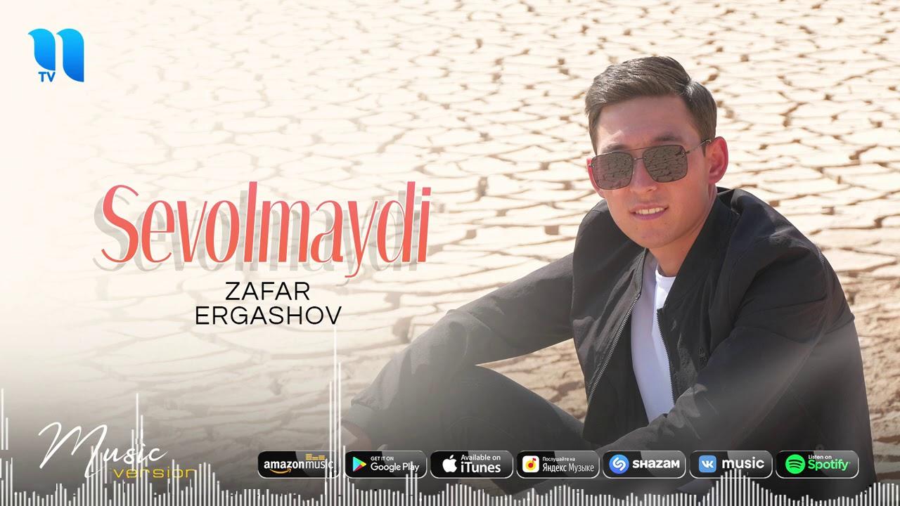Zafar Ergashov - Sevolmaydi (audio 2020)