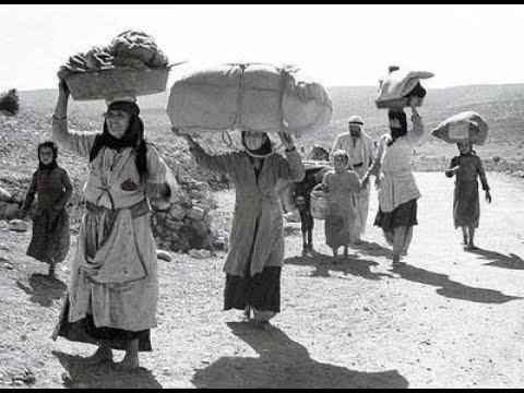 Consecuencias De La Creación Del Estado De Israel: El Conflicto árabe-israelí