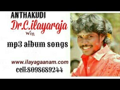 VAKKA PIRI mp3 Singer: karthi by  Dr.c.ilayaraja ilayagaanam album