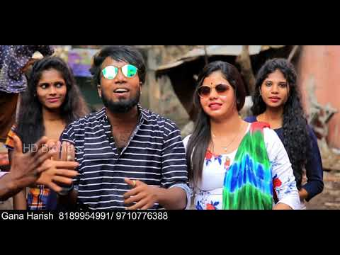 Gana Harish ! Friend Song 2019 ! Tiktok Trending ! Hd Brothers