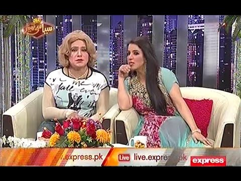 Syasi Theater 2 August 2016 | Express News