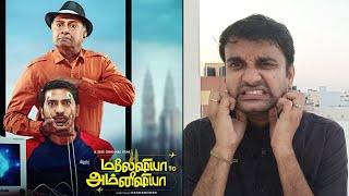 malaysia-to-amnesia-review-vaibhav-vani-bhojan-ms-bhaskar-radha-mohan-selfie-review