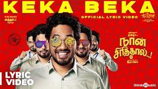 Naan Sirithal | Keka Beka Song Lyric Video | Hiphop Tamizha | Iswarya Menon | Sundar C | Raana