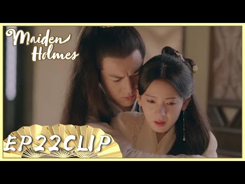 【Maiden Holmes】EP20 Clip   Su Ci kissed him forwardly to comfort him?!   少女大人   ENG SUB from YouTube · Duration:  4 minutes 25 seconds