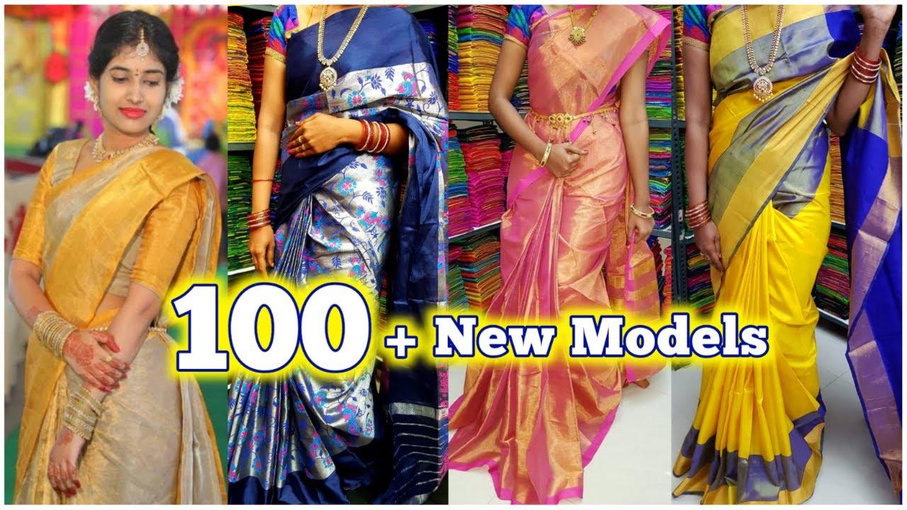 Uppada pattu sarees starting price 750 | Wholesale price |