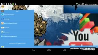 Видео урок как пользоваться PC Touch