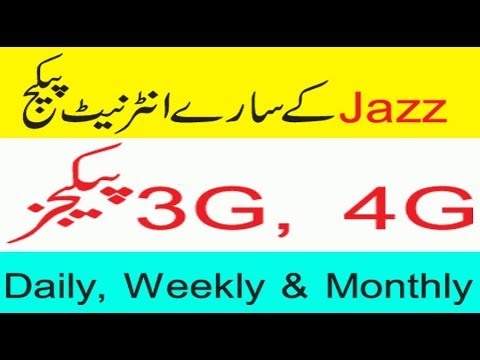 Jazz 3G/4G Internet Packages 2017 - weekly, monthly & Daily packages