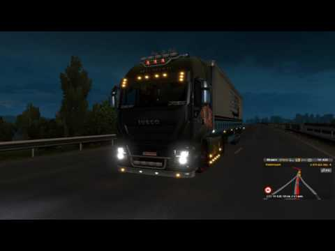 ETS2 On LINE MP (MrBuS Donskoy Kazak 061rus)