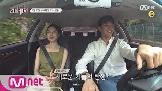 Love Catcher '신혼부부 같아' 아슬아슬 삼각관계 시작? (feat.김지연의 정체) 180725 EP.3