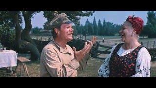 """Десять я любила, сорок разлюбила, одного я забыть не могу! """"Свадьба в Малиновке"""" 1967 г."""