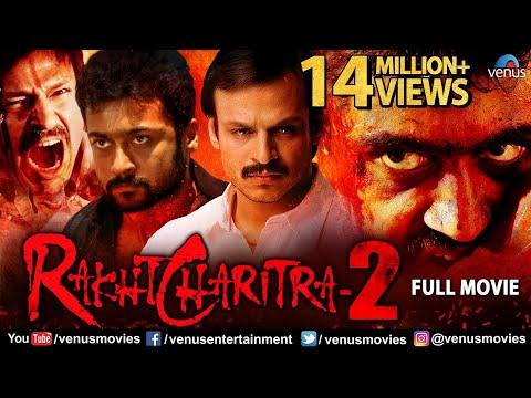 rakht-charitra-2- -full-hindi-movie- -vivek-oberoi- -radhika-apte- -hindi-movies- -action-movies