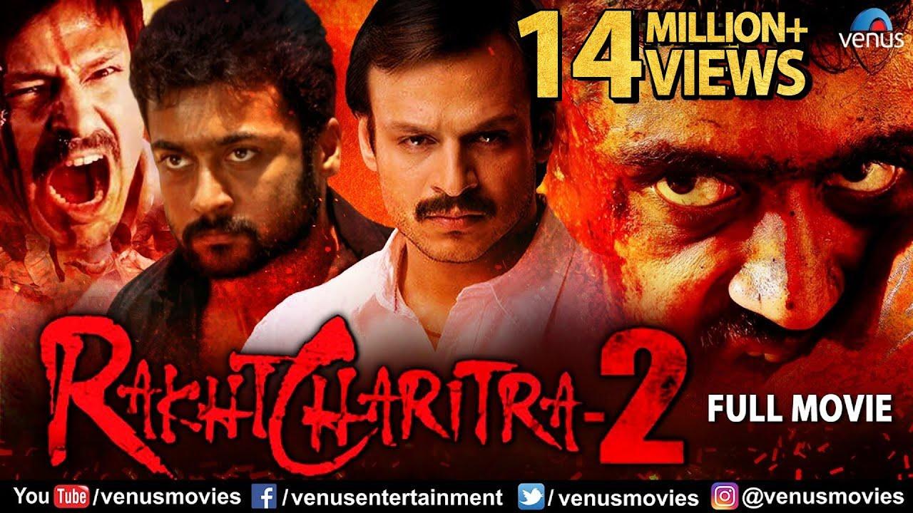 Download Rakht Charitra 2 | Full Hindi Movie | Vivek Oberoi | Radhika Apte | Hindi Movies | Action Movies