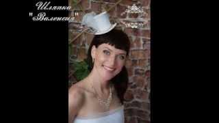 Свадебные шляпки, вуалетки, шляпки мини-цилиндры, шелковые цветы от Paradise Flower
