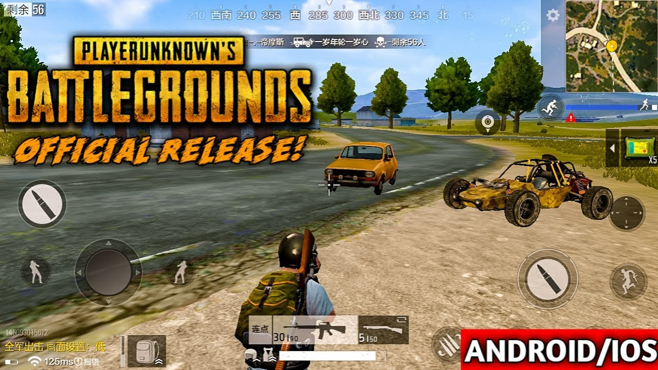 FIRST LOOK PUBG MOBILE GAMEPLAY BY TIMI