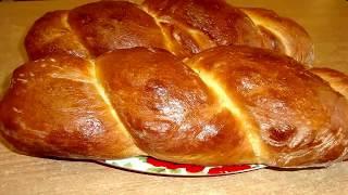 Как приготовить вкусный белый Хлеб косичкой КАК в ДЕТСТВЕ (вкусный простой рецепт)