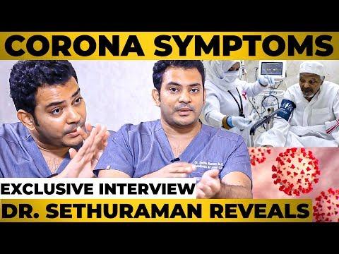 """corona-வந்தா-செத்து-போகமாட்டேன்""---dr.-sethuraman-open-interview-on-corona-virus"