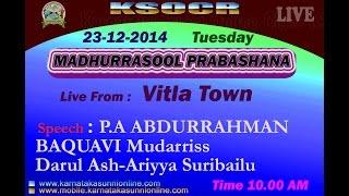 Vitla Town Masjid Madhurrasool Prabashana P.A Abdurrahman Baquavi KSOCR 23-12-2014