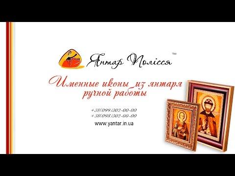 Белорусский православный информационный портал СОБОРby