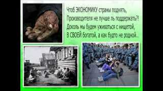 видео МАРЬЯНА РО, МОЙ ТВЕРК, Я ТАМБЛЕР / ВЫЗОВ ПРИНЯТ
