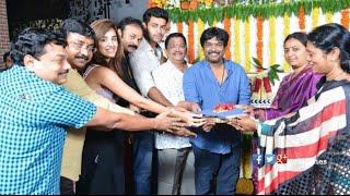 Loafer Movie Opening || Telugu Movie || Varun Tej || Puri Jagannadh || Disha Patani ||