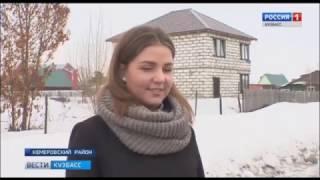 Домик в деревне: все больше молодых кузбассовцев выбирают жизнь на селе