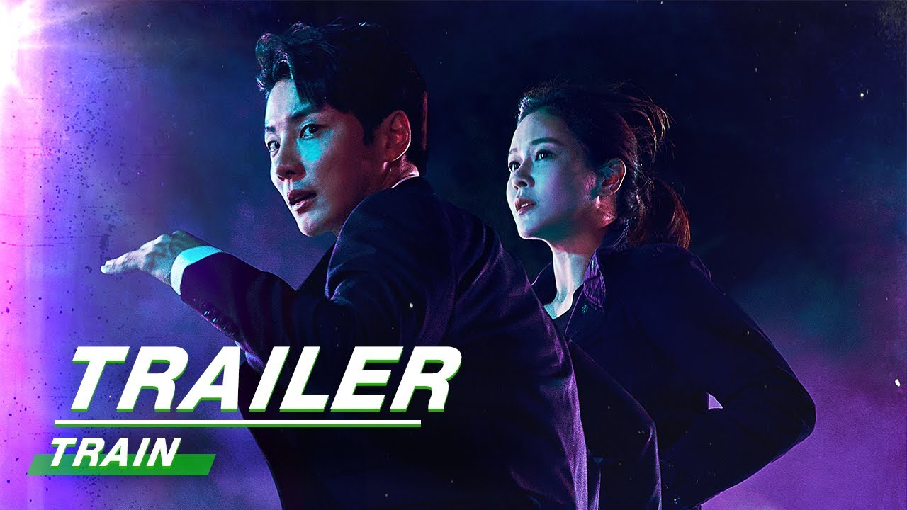 Trailer: Yoon Shi Yoon travels across parallel universes to find the truth |Train 追凶列车 | iQIYI