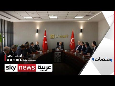 لقاء #الإخوان بالمعارضة التركية.. هل انقلبت #الجماعة على #أردوغان؟ | #منصات