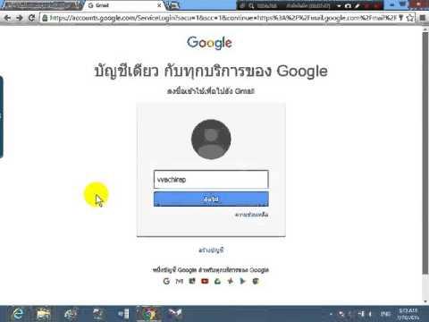 วิธีค้นข้อมูลงานวิจัย 5 บท จาก thailis