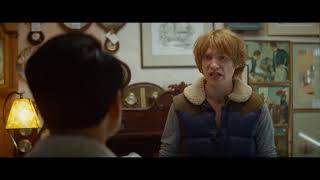 Nido De Amor - Trailer thumbnail
