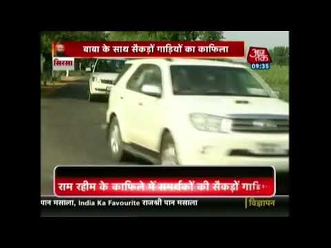 Guru Ram Rahim Singh rape verdict draws crowds
