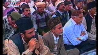 Urdu Khutba Juma on August 9, 1996 by Hazrat Mirza Tahir Ahmad