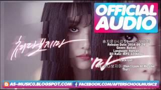 [MP3/DL] Song Ji Eun (송지은) (SECRET) - Don't Look At Me Like That (쳐다보지마)