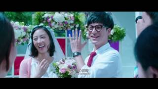 BEAUTIFUL ACCIDENT (2017) Official Trailer Chinese Movie