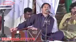 Ashraf Mirza New song 2019 Sami meri war main wari