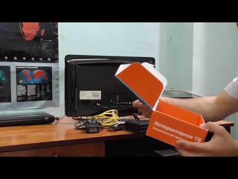 Подключение и настройка роутера и ТВ приставки по технологии ADSL