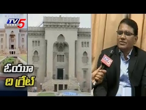 Osmania University Bags A+ Grade From NAAC | TV5 News