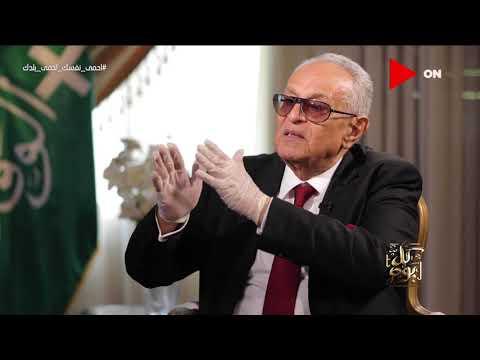 كل يوم - أبو شقة:  قرض -صندوق النقد- ساهم بشكل كبير في مرحلة الإصلاح الإقتصادي  - 23:57-2020 / 7 / 11