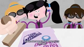 BizWorld矽谷兒童創業領袖營動畫介紹影片